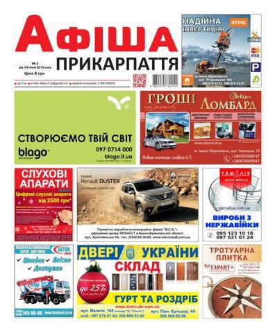 Афіша Прикарпаття № 43 by Olya Olya - issuu aacb633ce34bb