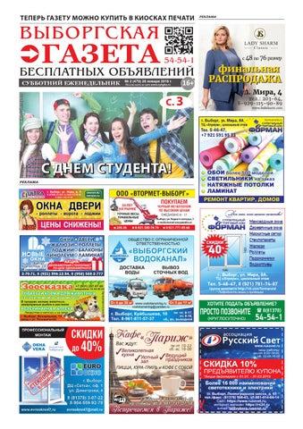 Найти бесплатные прогнозы на спорт 24.02.2011 года прогноз спортивном событии