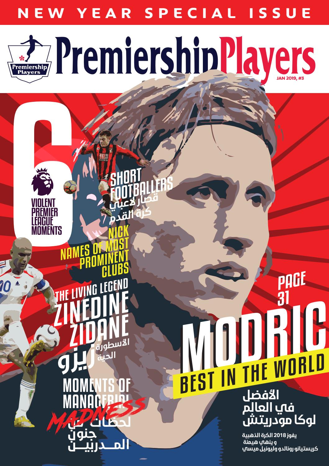 52009edea Premiership Players Magazine January Issue 2019 by premiership-players  magazine - issuu