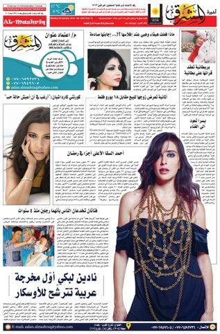 4245 Almashriqnews By Al Mashriq Newspaper Issuu