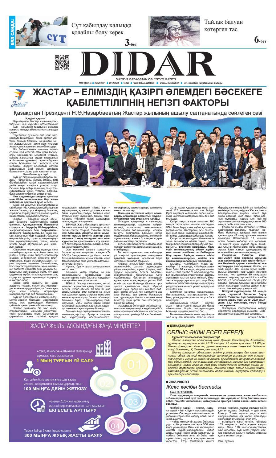 Ойын автоматы кран машинасы сатып алу Украина