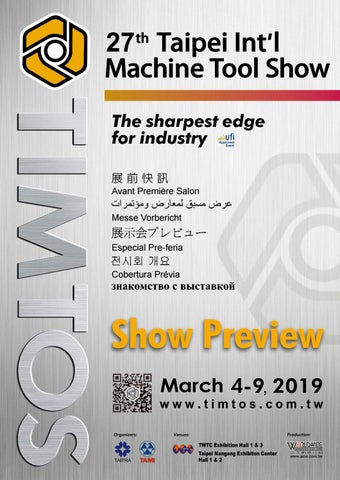 TIMTOS 2019 Show Preview by Gin-Huey Yang - issuu
