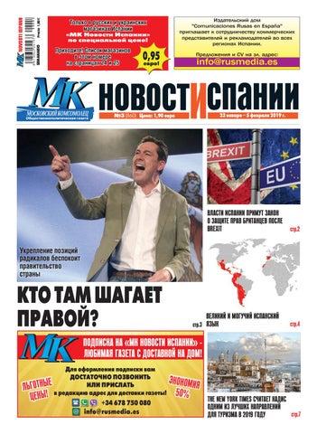 Заявление на внж образец заполнения 2020 как заполнять для граждан белоруссии