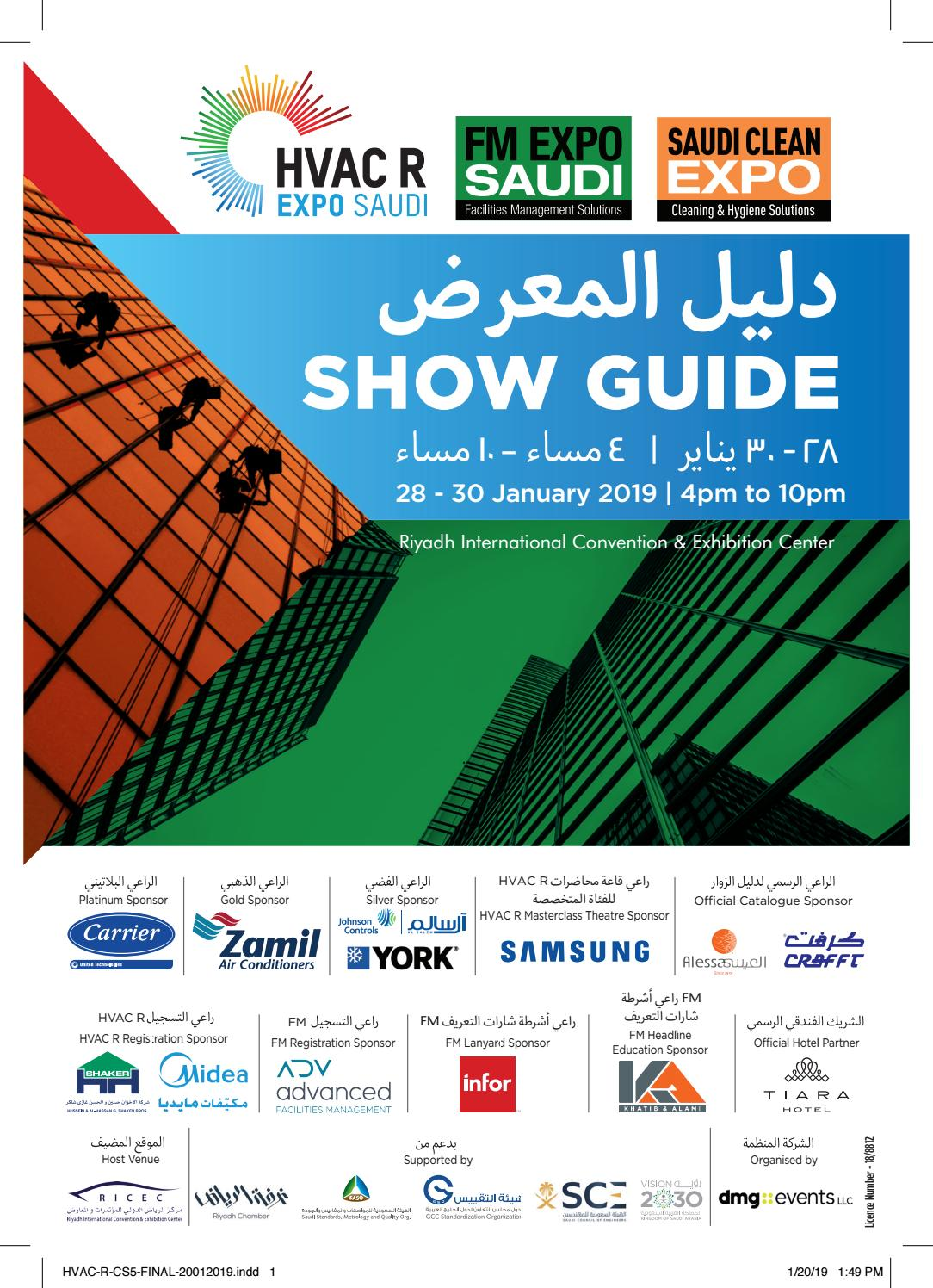 HVAC 2019 SHOW GUIDE by RELIABLE MEDIA - issuu