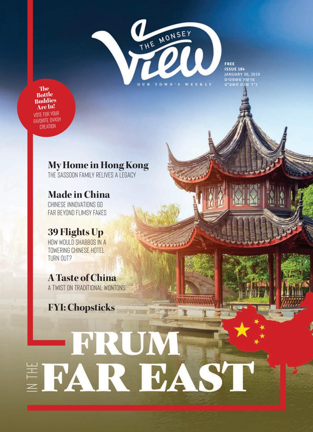 Issue 184 by The Monsey View - issuu