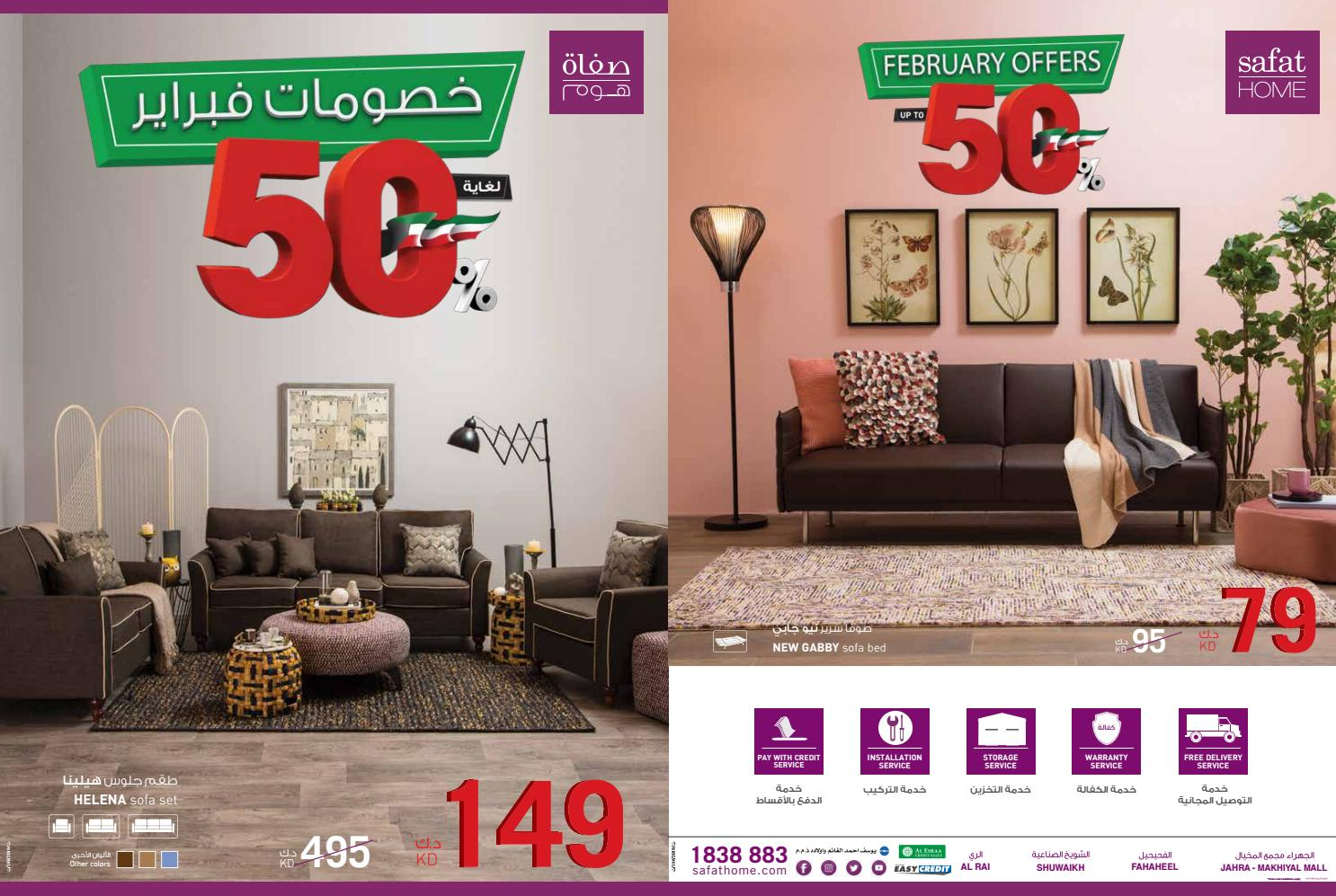 Pleasant February Discounts Up To 50 Off By Safat Home Issuu Cjindustries Chair Design For Home Cjindustriesco