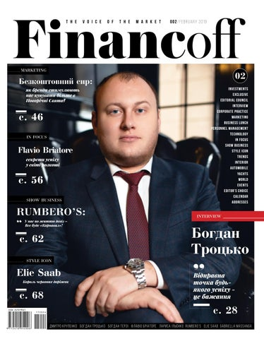 Журнал Financoff (Лютий - 2019) by Financoff - issuu ead3dbba20311