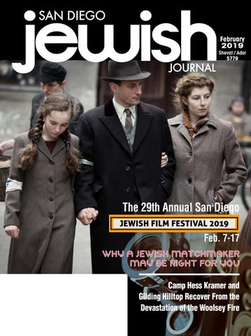 Chicago juutalainen matchmaking Quinta buzzfeed dating Justin