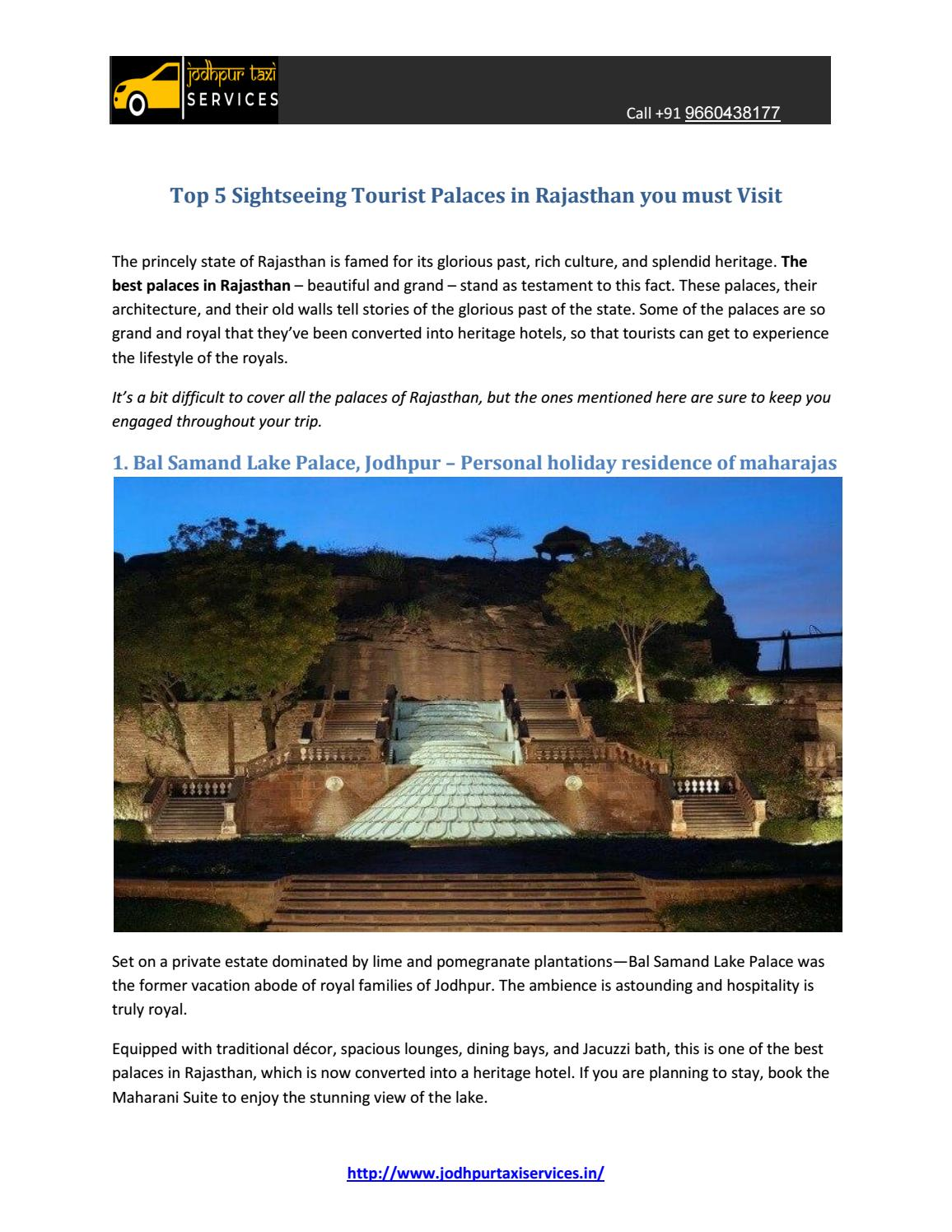 Top 5 Sightseeing Tourist Palaces in Rajasthan you must