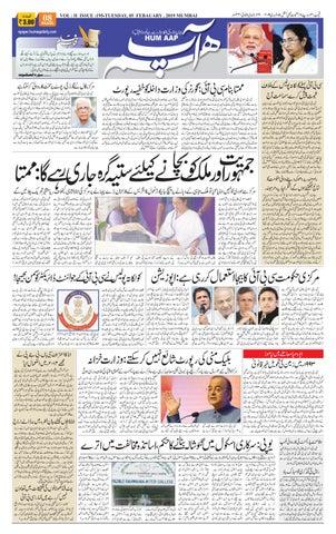 Breaking News 05 Feb 2019 By Hum Aap Urdu Daily Mumbai By Daily Hum Aap Issuu
