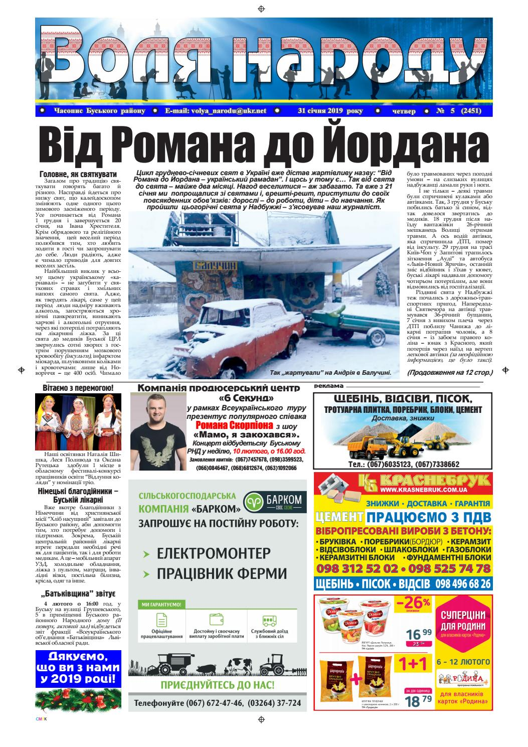 VOLYA NARODU  5 31-JAN-2019 by Bogdan Lytvyn - issuu 602ec9bd09333