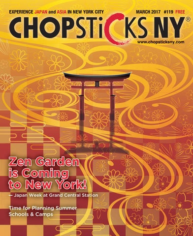 Chopsticks NY #119 March 2017 by Chopsticks NY - issuu
