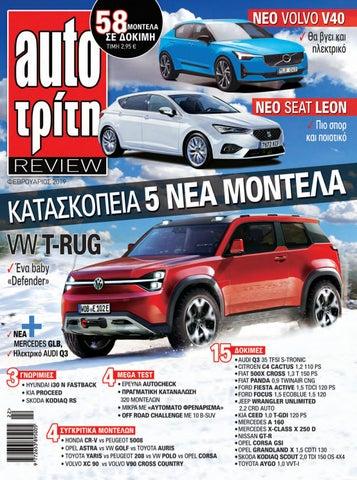 2ff45e3bee8d Auto Triti REVIEW 4 by autotriti - issuu