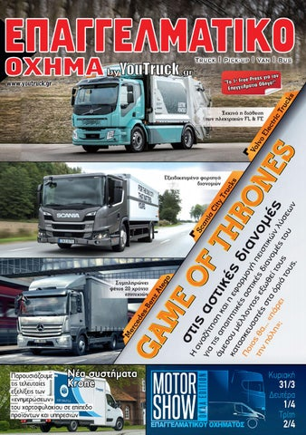 YouTruck 02/2019
