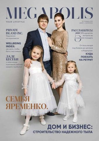 af9886a3dad9ff9 February'19 by Megapolis Magazine Dnepr - issuu