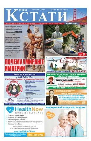 19c079ca8c6 Kstati issue February 7