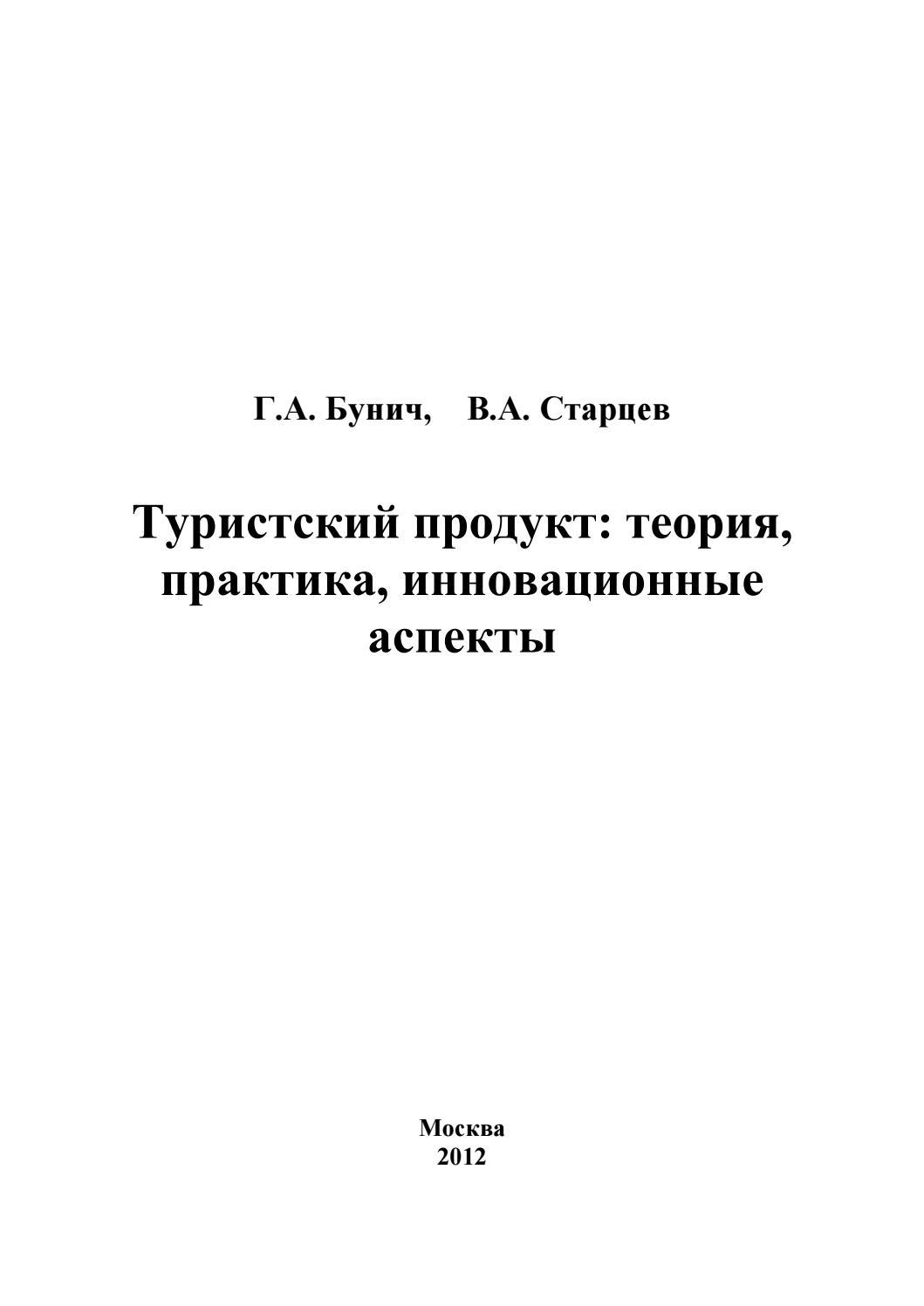 список литературы деньги кредит банки 2020-2020 узнать задолженность по кредиту русский стандарт