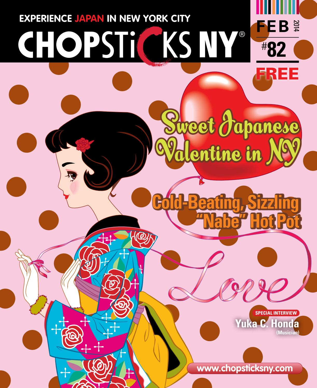 Chopsticks NY #82 February 2014 by Chopsticks NY - issuu