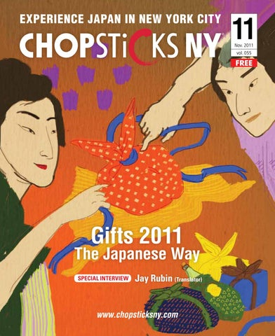 Chopsticks NY #55 November 2011 by Chopsticks NY - issuu