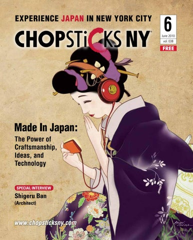 e5e35600e6 Chopsticks NY  38 June 2010 by Chopsticks NY - issuu