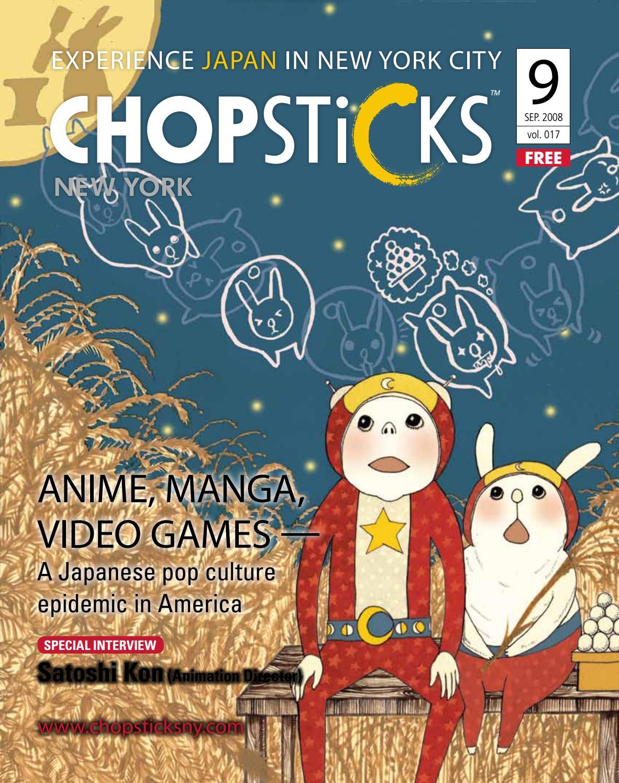 Chopsticks NY #17 September 2008 by Chopsticks NY - issuu