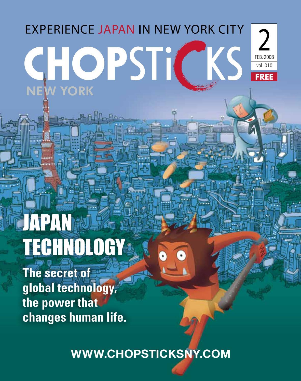 Chopsticks NY #10 February 2008 by Chopsticks NY - issuu