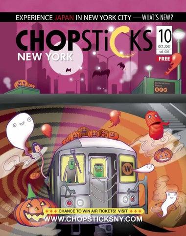 26c10fb9 Chopsticks NY #6 October 2007 by Chopsticks NY - issuu
