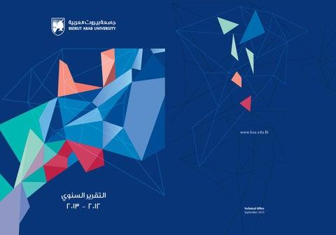 66e25587b Annual Report (2012-2013) by BAUWebsiteOffice - issuu