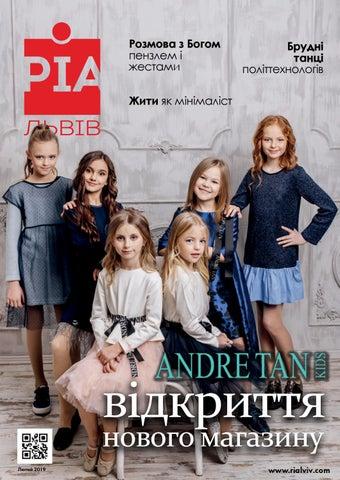 РІА Львів №2 (лютий 2019) by РІА Львів - issuu 2df642baef02e