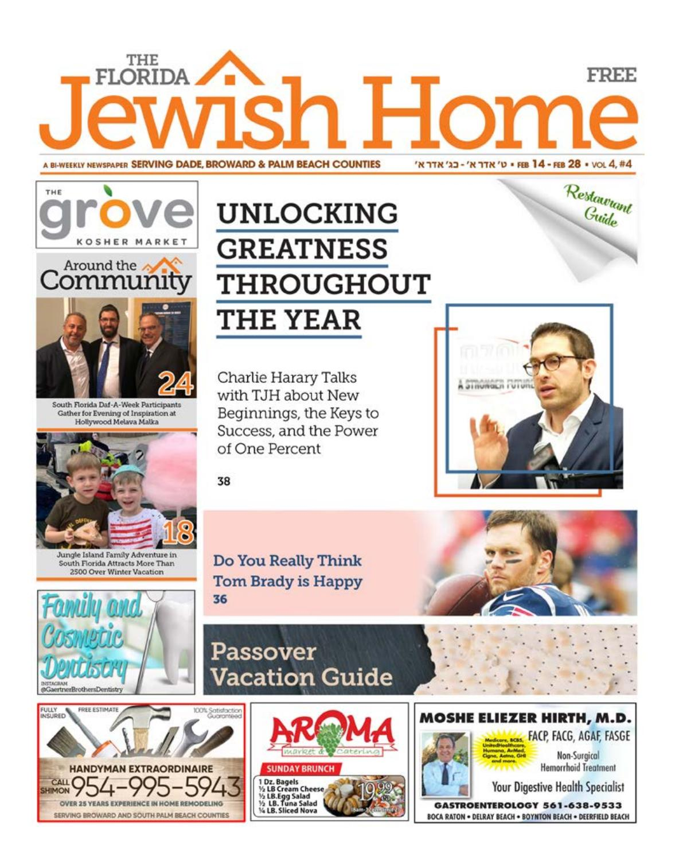 The Florida Jewish Home Newspaper 2-14-19 by Florida Jewish Home Mag - issuu