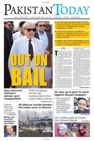 Jahangir World Times Magazine August 2014 Pdf