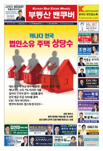 1869eb7ebb7 668 by Korean Real Estate Weekly - issuu