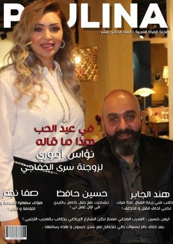 2ee56b9ef مجلة الدوحة عدد 101 مارس 2016 by aldohamagazine - issuu