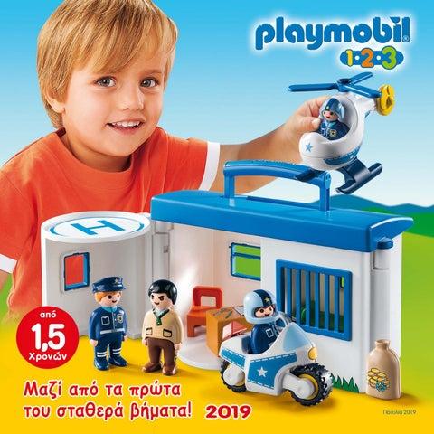 33d68994387 Playmobil προσφορές. Κατάλογοι με παιδικά παιχνίδια της Πλέιμομπιλ