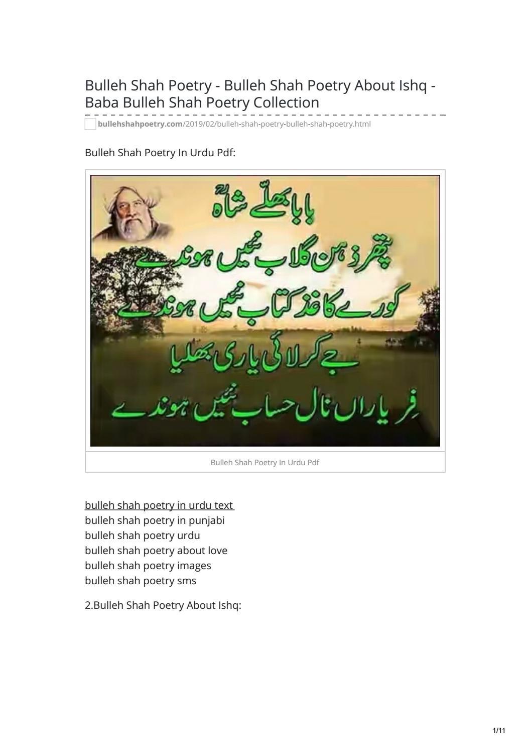 Urdu Ghazals Pdf