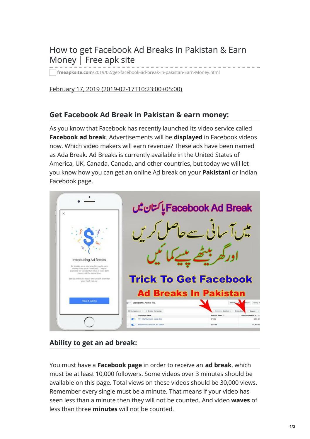 How To Get Facebook Ad Breaks In Pakistan & Earn Money