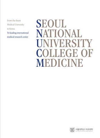 Seoul National University College of Medicine Brochure 2018