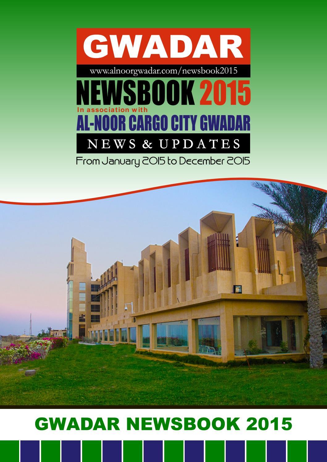 MS Gwadar Newsbooks 2015 by Mian Waqar - issuu