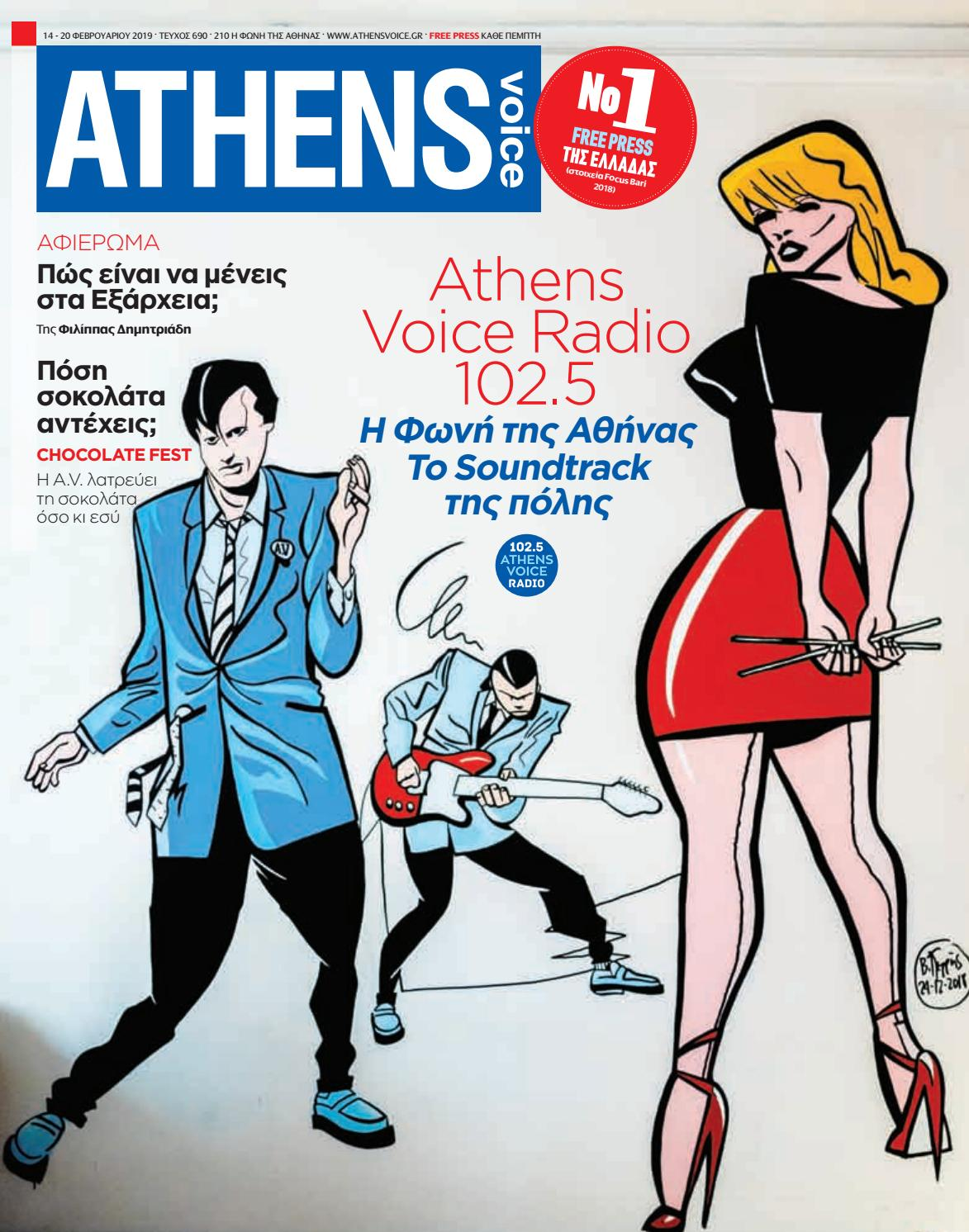 b8a6645d25 Athens Voice 690 by Athens Voice - issuu