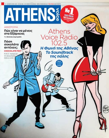 0e116be0ae Athens Voice 690 by Athens Voice - issuu