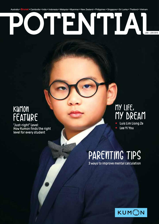 Potential 2019 Issue 1 Kumon Brunei By Kumon Asia Oceania Issuu [ 1498 x 1061 Pixel ]