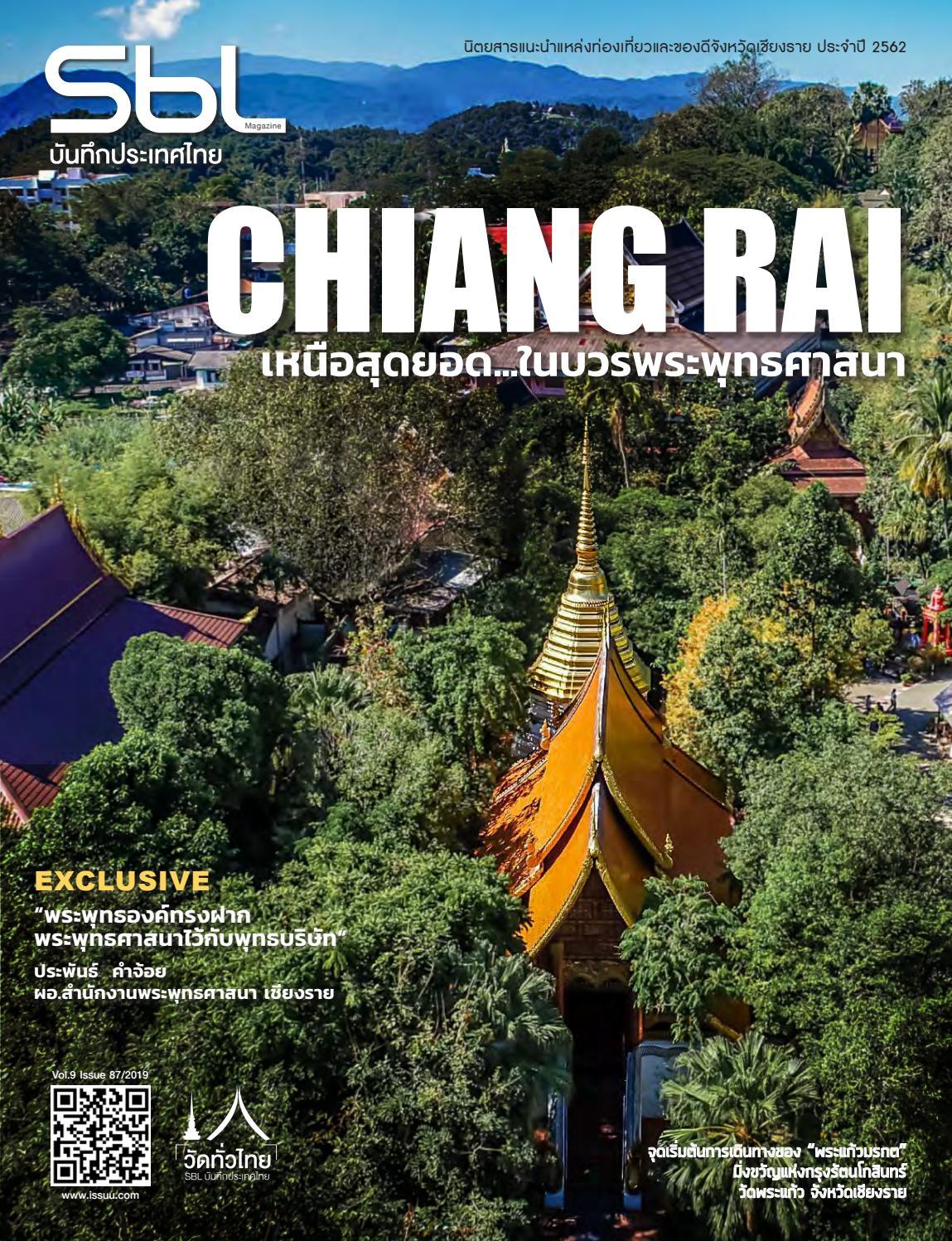��r��N�_SBLบันทึกประเทศไทย-จังหวัด