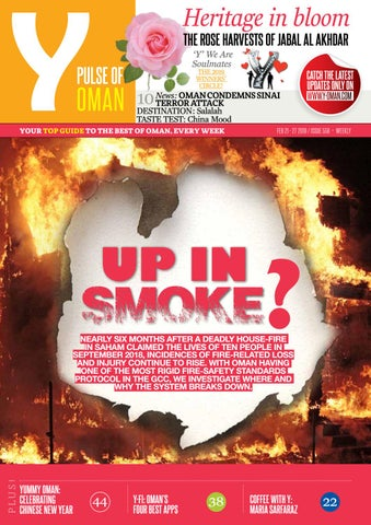 Y Magazine #558, February 21, 2019 by SABCO Press, Publishing and