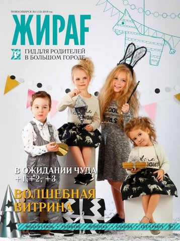 2a7d706780af Весь шопинг by All shopping All shopping - issuu