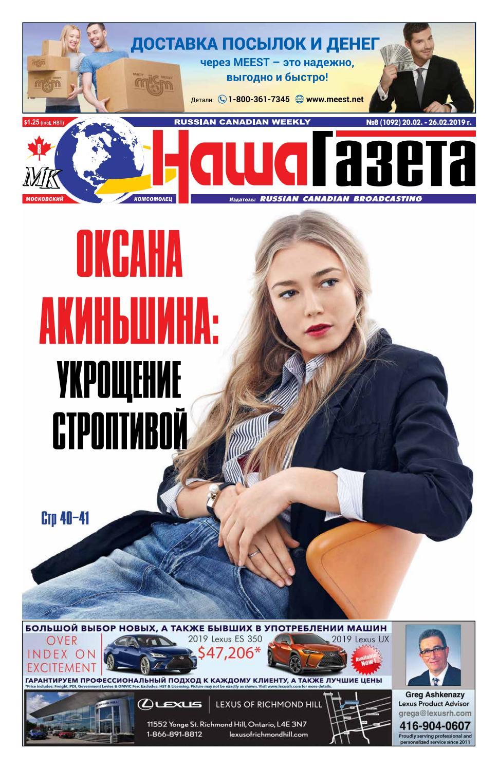 Татьяна Овсиенко Засветила Грудь На Концерте «Мираж - 18 Лет»