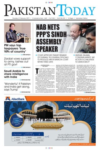 E-Paper PDF 21 February (ISB) by Pakistan Today - issuu