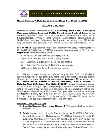 Govt Bureau of Indian Standards (BIS) Biosciences Scientists
