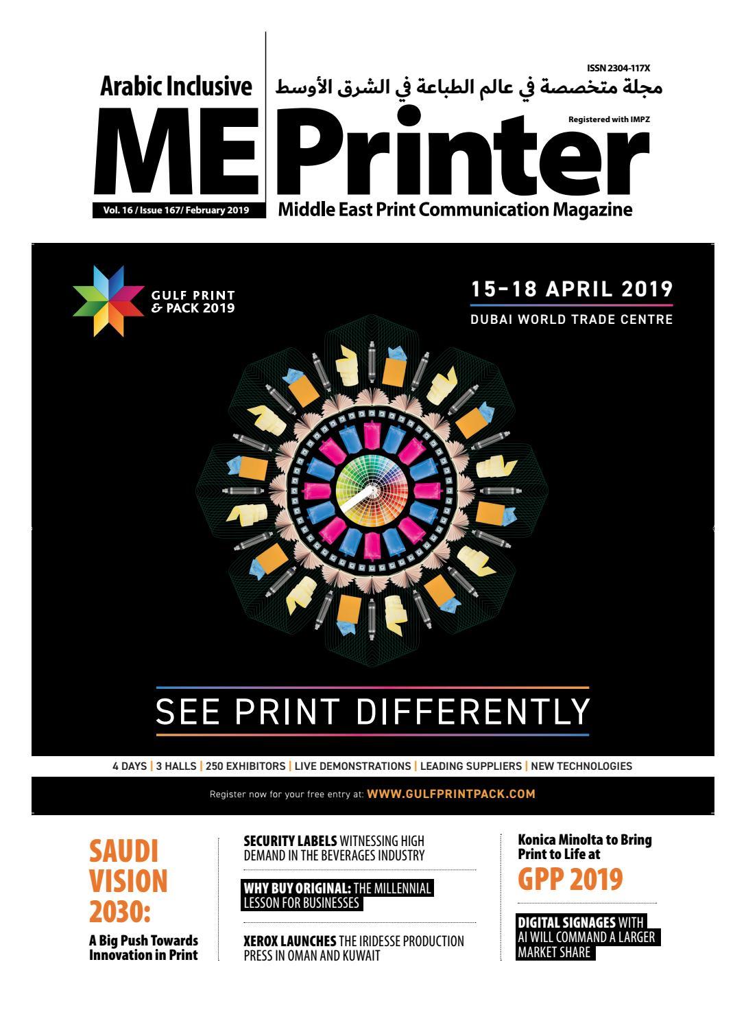 aa7965dca4 ME Printer Issue 167 February 2019 by ME Printer Magazine - issuu