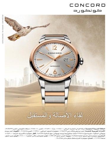 5ddb34550 المجلة» تزيح الستار عن خليفة البغدادي by Majalla Magazine - HH Saudi ...