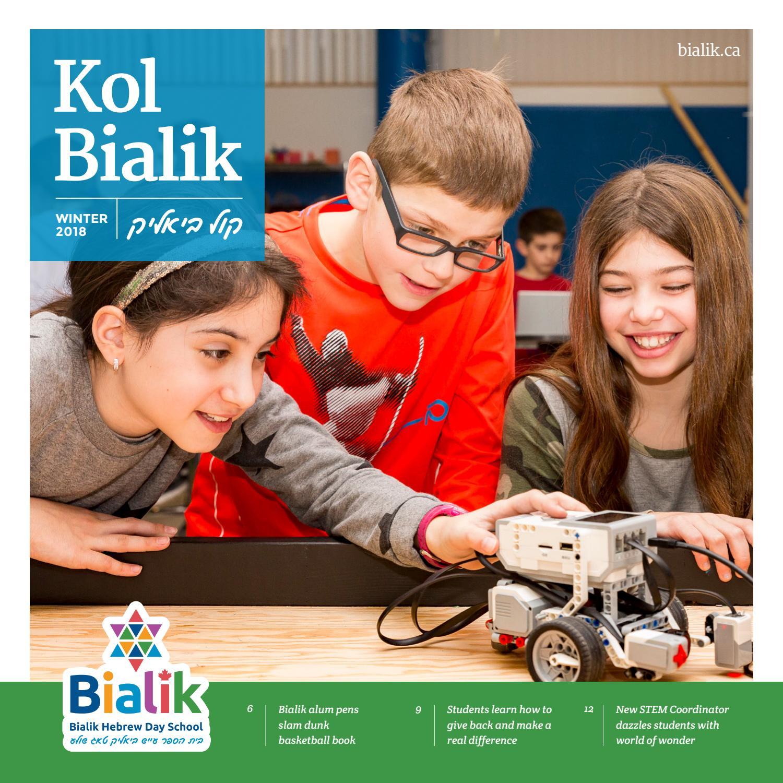 Kol Bialik Winter 2018 by Bialik Hebrew Day School - issuu